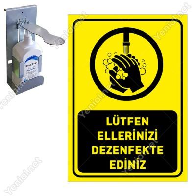 Lütfen Ellerinizi Dezenfekte Ediniz Sticker Etiket Afiş Yapıştırma