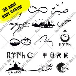 50 adet 15 temmuz Türk Bayrağı Kurt İstanbul Vektörel Sticker Satın Al